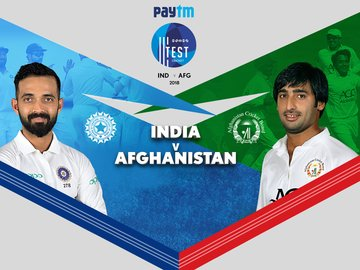 pak team news hindi